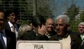 Ruas Vítor Damas e José Travassos inauguradas