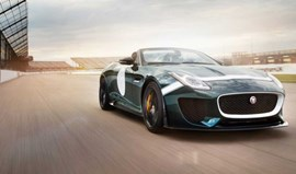 David Beckham compra Jaguar