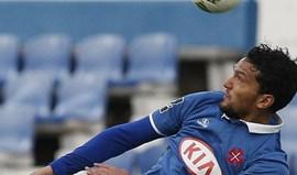 Ex-Belenenses Aguilar no Deportivo Cali