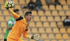 Raúl Gudiño e a eventual saída de Iker Casillas: «Pode dar-te a ilusão desse lugar»