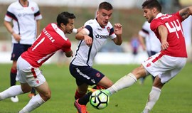 Tiago Cerveira : «Estou preparado para o futebol profissional»