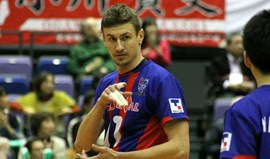 Miroslav Gradinarov é o terceiro reforço do Benfica