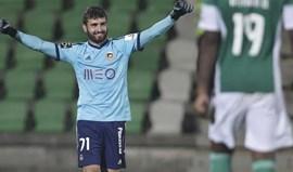 Rui Vieira fica até 2020 para ser titular