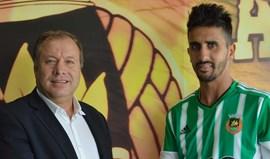 Rúben Ribeiro assina por duas temporadas