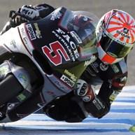 Moto2: Johann Zarco parte na frente com Miguel Oliveira a assistir por fora