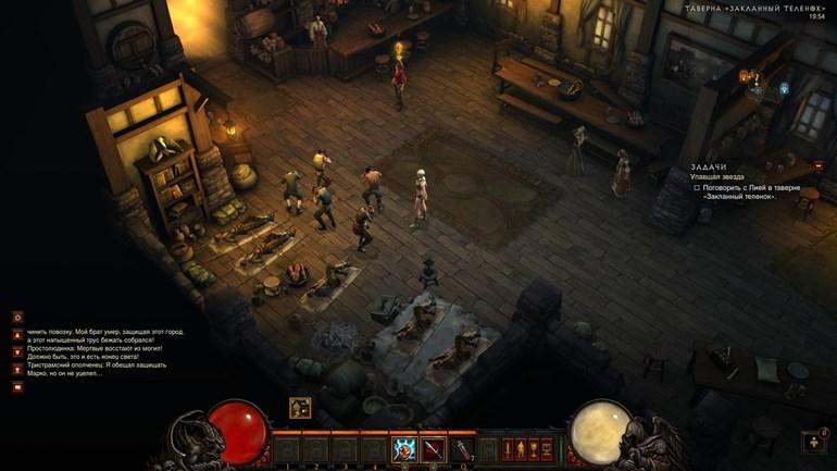 Será que vamos ter Diablo IV?