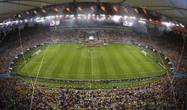 Cartel de multinacionais manipulava concessão de obras para estádios