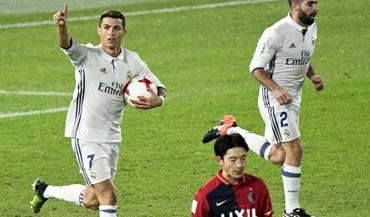 Ronaldo: «Nossa senhora! Foi um jogo de muito sofrimento»