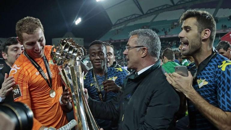 Parabéns ao Moreirense: Foi bonita a festa, pá!