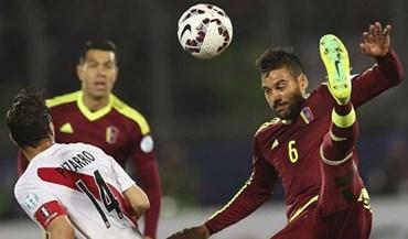 Carrillo marca no empate do Peru