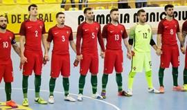 Portugal confirma apuramento para o Euro'2018