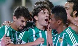 Rio Ave-Arouca, 3-0