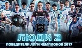 Zenit Kazan vence Liga dos Campeões pela terceira vez seguida