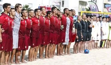 Portugal vence a França na preparação para o Mundial
