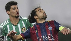 Chaves-Rio Ave, 2-2