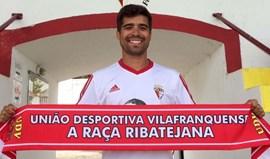 Renan deixa Águeda e assina pelo Vilafranquense
