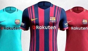 Assim serão as camisolas do Barcelona em 2017/18