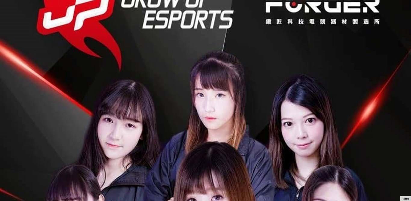 Grow uP eSports apresenta equipa feminina de LOL