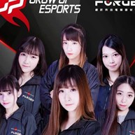 Grow uP eSports apresenta equipa feminina de LOL
