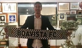 Alex Rodriguez confirmado no Boavista