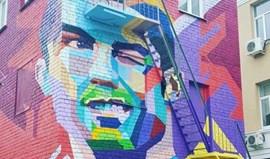 O mural de Ronaldo que ninguém pode visitar