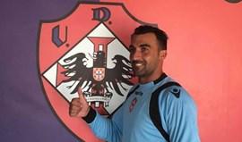 Oliveirense contrata Júlio Coelho
