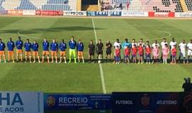 Recreio de Águeda vence FC Porto B com golo de Chocolate