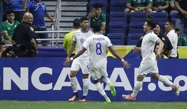 Gold Cup: El Salvador fecha grupo de apurados para os 'quartos'