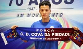 Francisco Chen reforça plantel