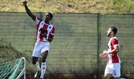Leixões-FC Porto B, 1-0:Matosinhenses continuam invictos em casa