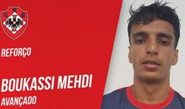 Boukassi Mehdi e Sérgio Ribeiro assinam por duas épocas