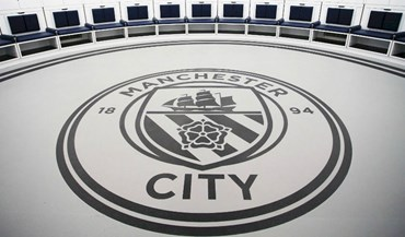 Novo balneário do Man. City é de cortar a respiração