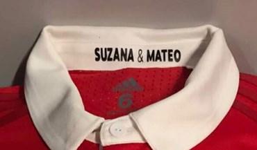 Jogadores do Benfica não vão estar sozinhos em campo