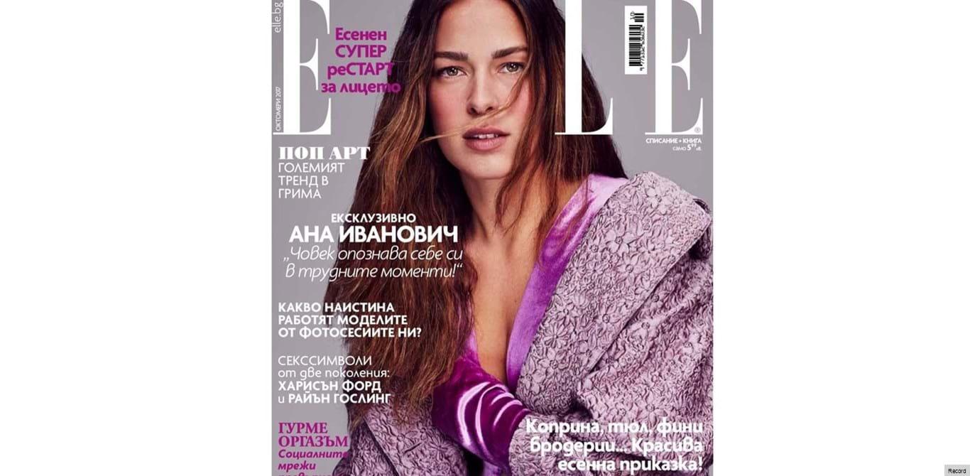 Ana Ivanovic sedutora na Bulgária
