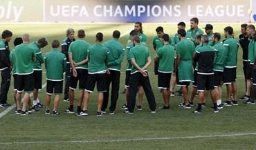 Conheça os 25 jogadores do Sporting para a Champions