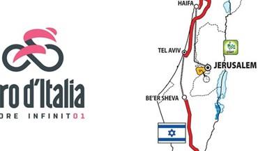 Organização do Giro justifica escolha de Israel para arranque a edição 2018