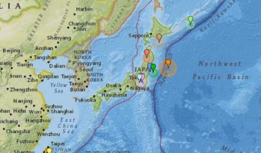 Terramoto de magnitude 6,1 abala costa este do Japão