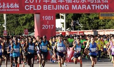 Maratona de Pequim: organização ameaça banir batoteiros para sempre