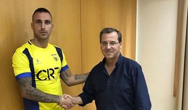 Petar Orlandic é reforço