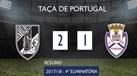 O resumo do V. Guimarães-Feirense (2-1)