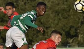 Sporting B- Oliveirense, 2-0: Leões regressam às vitórias