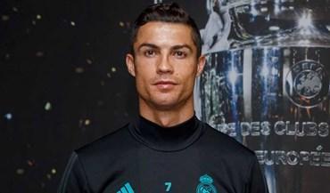 Museu de Ronaldo tem mais um troféu