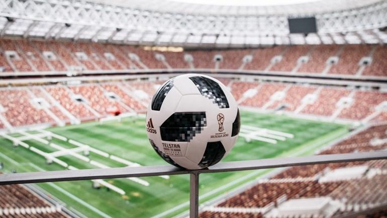 Esta é a bola do próximo Mundial