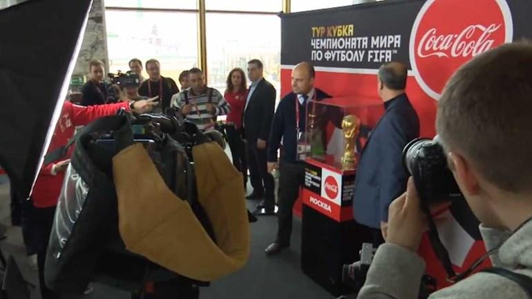 Troféu do Mundial'2018 recebido com aparato