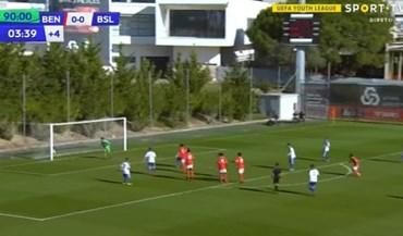 Foi este o golo que o árbitro não validou ao Benfica na Youth League