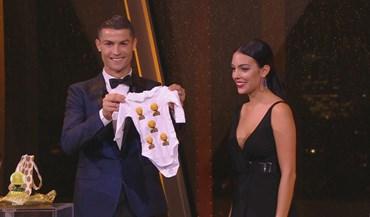 Cristiano Ronaldo recebeu presente especial para Alana Martina