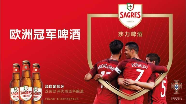 Cristiano Ronaldo leva cerveja Sagres à China