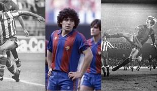 Futre, Maradona e Cruyff: quanto valeriam os craques do passado aos preços de hoje