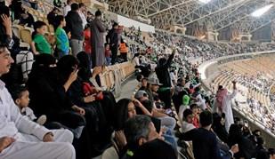 Dia histórico na Arábia Saudita: as mulheres foram ao futebol