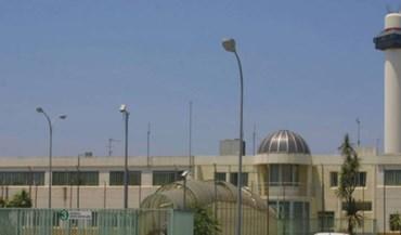 É nesta prisão que Rúben Semedo está detido